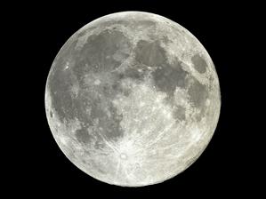 Como la luna