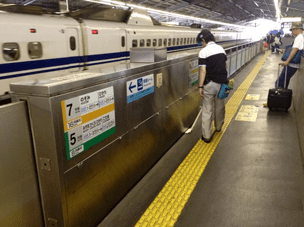 Día 7: viaje a Takayama, los Alpes japoneses