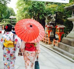 Día 3: Kioto