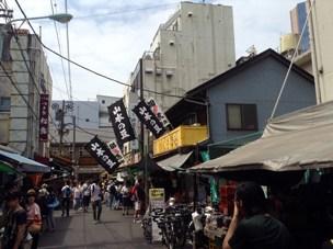 Día 2: mercado Tsukiji y Ginza