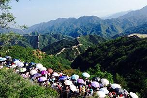 Día 5 - En masa por la Muralla China