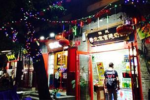 Día 7 - Viajando en AVE por China